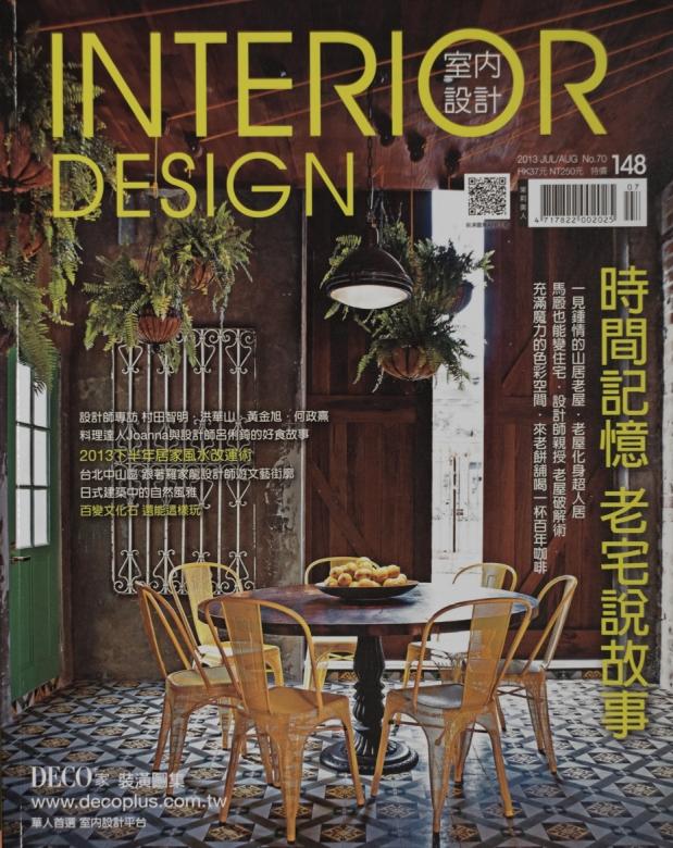 interior_design_no148_cceg_img_0940