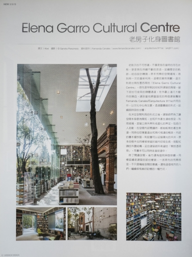 interior_design_no148_cceg_img_1067